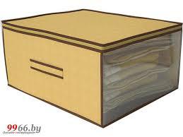 Аксессуар <b>Кофр Cofret 60x50x30cm</b> 1405, цена 28 руб., купить в ...