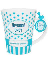<b>Кружка</b> Be <b>Happy</b> 5297324 в интернет-магазине Wildberries.ru