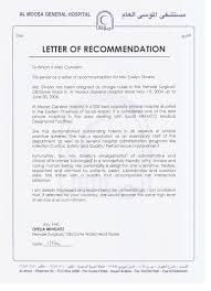 appeal letter to enter school best online resume builder best appeal letter to enter school academic dismissal appeal letter sample livecareer 54204808834949almoosagenhospital letterofrecommendation3jpg
