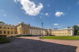 <b>Александровский дворец</b> — Википедия