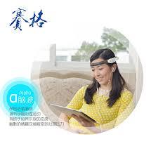 smart headband에 대한 이미지 검색결과