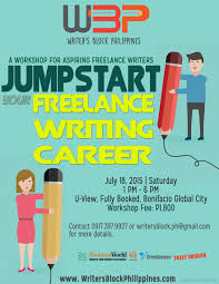 lance writing writer s block jumpstart your lance writing career 2015 guide to frequently asked questions