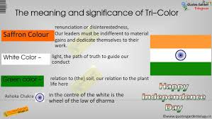 n flag colors in hindi coloring colors meaning gallery > more n flag dimensions