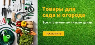 Товары и услуги в Орше. Deal.by — маркетплейс Беларуси