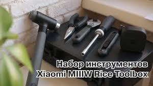 <b>Xiaomi</b> Miiiw Toolbox - необходимый <b>набор инструментов</b> или ...