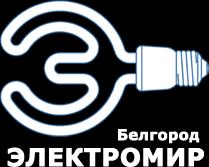 <b>Потолочные</b> накладные <b>светодиодные светильники Uniel</b> с ...