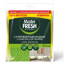 Супер-впитывающие <b>салфетки MASTER FRESH для</b> уборки (100 ...