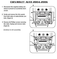 2007 hhr wiring diagram ford focus 2008 stereo wiring diagram images 2007 chevy hhr radio wiring diagram wiring diagram or