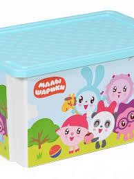 <b>Ящик для</b> игрушек <b>Little Angel</b> Малышарики LA1127 X-<b>BOX</b> белый