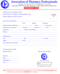 association of pharmacy professionals app membership form
