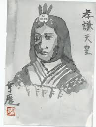「孝謙天皇」の画像検索結果