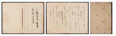 waka manuscripts ese culture through rare books keio shigeie shu