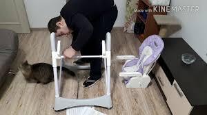 Как собрать <b>стульчик</b> для кормления (babyton) - YouTube