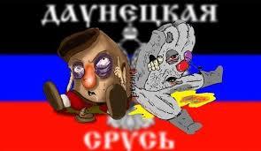 В Донецкой и Луганской областях террористами захвачены 18 из 34 окружкомов - Цензор.НЕТ 1565