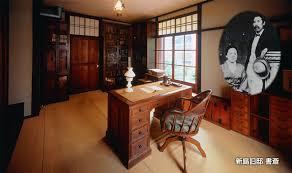 「1875年 - 京都市に同志社英学校が開学」の画像検索結果