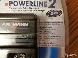 <b>Зарядное устройство Ansmann Powerline</b> 2 новое купить в ...