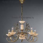 Люстры - <b>La Lampada</b> в классическом и современном стилях ...