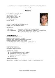 resume templates printable blank newsound co printable repetfil forms fill resume template sample newsound co blank cv resume