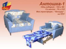 <b>Кресло кровати</b> от фабрики <b>производителя</b>