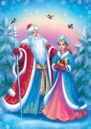 """У каждого народа свой """"Дед Мороз"""".. Обсуждение на LiveInternet ..."""