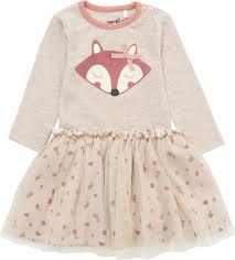 <b>Комплект</b> одежды для девочки ARTIE: боди, юбка, цвет: бежевый ...