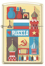 <b>Зажигалка</b> Открытка Из России <b>Zippo</b> 216 Russian Postcard ...