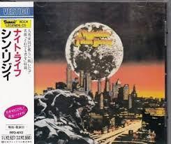 <b>Nightlife</b> - <b>Thin Lizzy</b>: Amazon.de: Musik