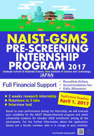 faculty of science 2017 pre screening internship for enrollment as master doctoral degree candidate to naist