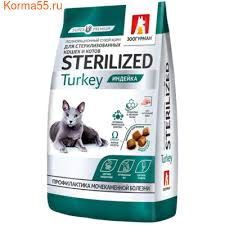 Полнорационный <b>сухой корм Зоогурман Sterilized</b> Turkey для ...