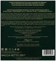 Купить <b>чай зеленый Riston Pure Green</b> байховый китайский ...