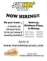 subway job application form print professional resume cover subway job application form print subway application subway online job application form subway job application form