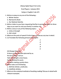 english essay book my favourite book essay in english pdf at my favourite book essay writing order custom essay online essay writing my book favourite