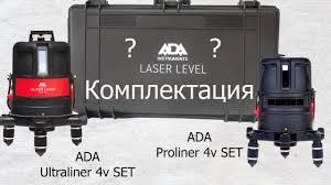 Обзор комплектации лазерного <b>нивелира ADA Proliner</b> 4V SET и ...