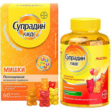<b>Супрадин Кидс Мишки</b>, витамины для детей, жевательные ...