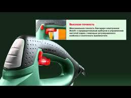 <b>Лобзик Bosch PST 900</b> PEL 06033 A 0220 купить в интернет ...