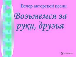 Всемирный форум украинцев призвал мировое сообщество усилить борьбу за деоккупацию Крыма - Цензор.НЕТ 400