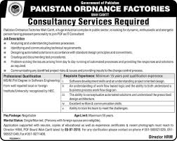 it consultant job at ordnance factories pof wah cantt on pof exp