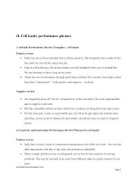 cell leader performance appraisal