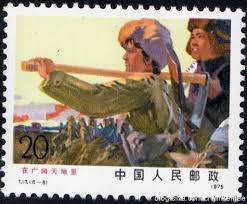 Image result for 工農聯盟