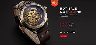 <b>Steampunk</b> Bronze <b>Automatic Watch Men Mechanical Watches</b> ...