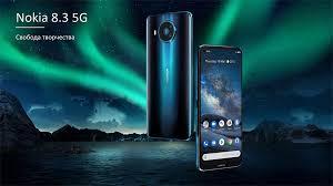 Новое поколение смартфонов и аксессуаров <b>Nokia</b> - Группа ...