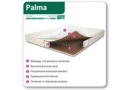 <b>Матрас Аскона Balance Пальма</b> – купить недорогой матрас: цена ...