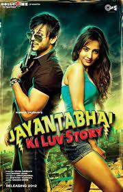 Jayanta Bhai Ki Luv Story Free Full Movie Download