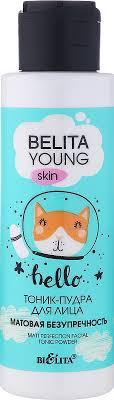 Тоник-<b>пудра для лица</b> Belita Young <b>Skin</b> Матовая безупречность ...