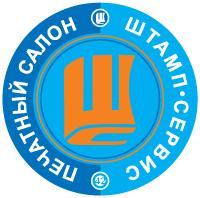 Заказать печать визиток в Москве недорого. | Штамп-Сервис