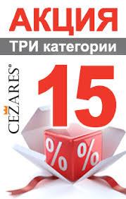 <b>Полотенцедержатель Art&Max ULTIMA AM-8927</b> купить по ...