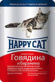Влажный корм (<b>пауч</b>) <b>Happy Cat</b> chunks in gravy with Beef and Lamb