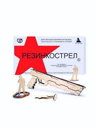 Пистолет-<b>резинкострел</b> алиен <b>Резинкострел</b> 11197017 в ...