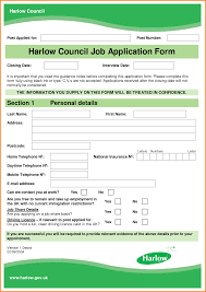 doc form templates word outline forms template  now