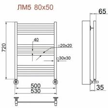 <b>Полотенцесушитель электрический Ника</b> Modern ЛМ-5 80/50/56 ...